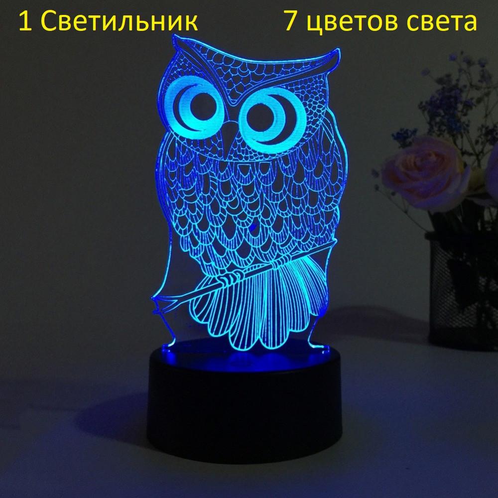 """3D светильник,"""" Сова"""", Лучший подарок девушке, оригинальный подарок девушке,подарок девушке на др"""
