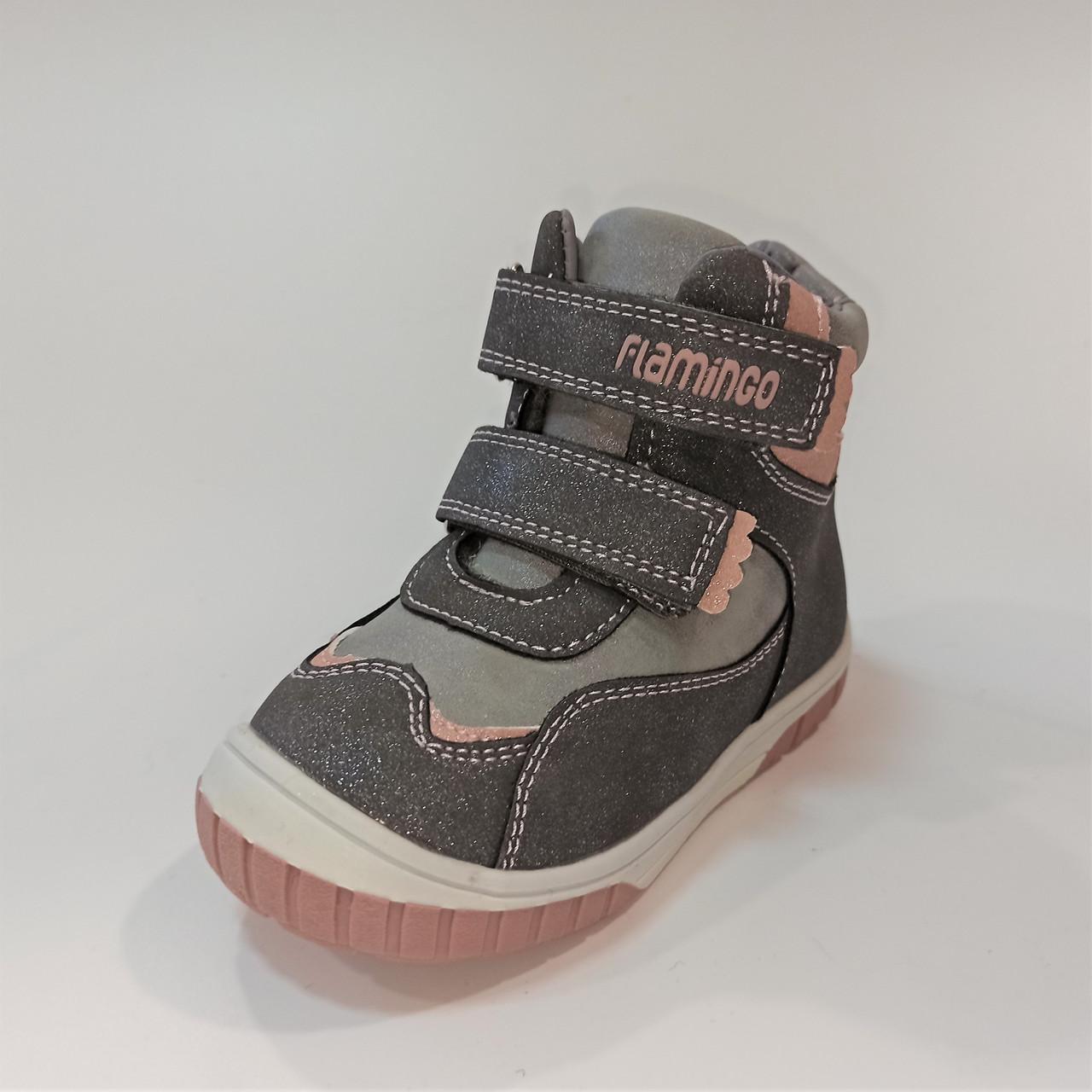 Дитячі черевики на дівчинку, Flamingo розмір 24 26 27 28