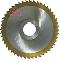 Фреза дискова ф125х2,5, z=80 Р6М5