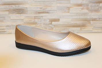 Балетки туфли женские золотистые Т1256