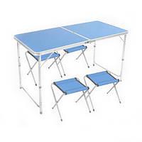 Стол для пикника со стульями Folding Table 7200, синий
