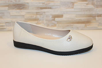 Балетки туфли женские бежевые Т1257