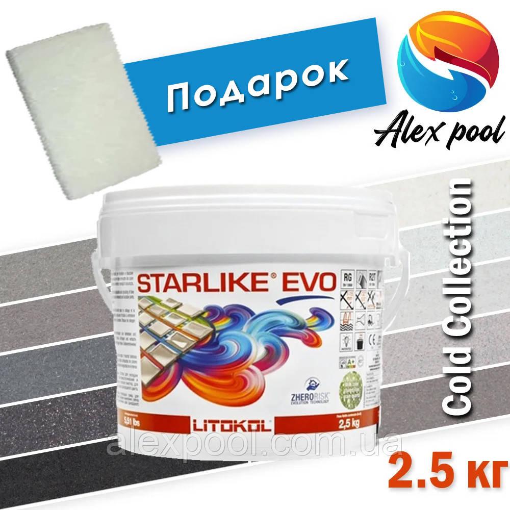 Litokol Starlike EVO Class Сold Collection 2.5 кг - эпоксидная двухкомпонентная затирка - базовые цвета