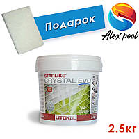 Litokol Starlike Кристалл EVO 2.5 кг - эпоксидный светопропускающий состав для затирки стекломозаики 2.5 кг