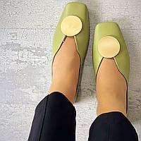 Жіночі шкіряні туфлі на низькому ходу 36-40 р світло-оливковий, фото 1