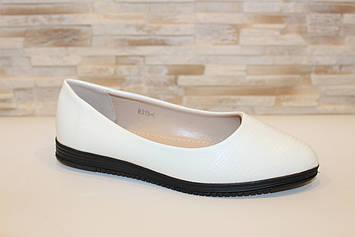 Балетки туфли женские белые Т1258