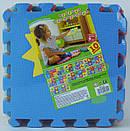 Детский развивающий коврик для детей Мозаика Цифры, фото 2