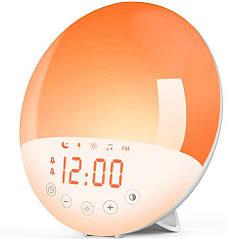 Будильник світловий Wake Up, схід сонця з моделюванням заходу сонця, нічна лампа