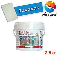 Litokol Starlike ColorCrystal EVO 2,5 кг эпоксидный цветной светопропускающий состав для затирки стекломозаики