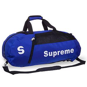 Сумка для спортзала Supreme 8191 (нейлон, размер 60х27х24 см)
