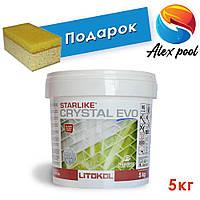 Litokol Starlike Кристалл EVO 5 кг - эпоксидный светопропускающий состав для затирки стекломозаики 5 кг