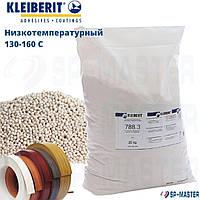 НИЗКОТЕМПЕРАТУРНЫЙ Клейберит788.3 клей-расплав для кромкооблицовывания 25 кг (Kleiberit)