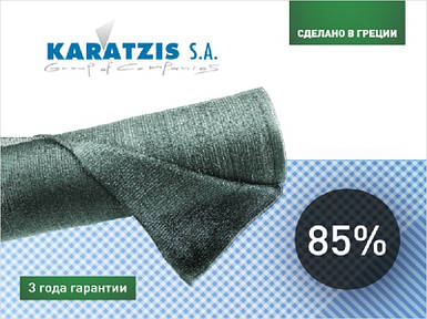 Сетка затеняющая Karatzis зеленая - 6 х 50 м 85%