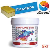 Litokol Starlike EVO Glamm Collection 5 кг  - эпоксидная двухкомпонентная затирка нового поколения
