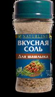 Вкусная соль - Для шашлыка - 75 г - Даника, Украина