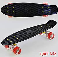 Пенни борд 55 см, СВЕТ колёса PU 6см Черный Скейтборд, скейт, Penny board, лонгборд для детей, подростков