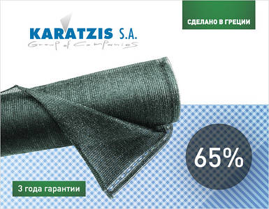 Сетка затеняющая Karatzis зеленая - 3 х 50 м 65%