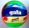 Мяч пляжный волейбол Gala