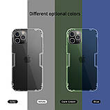 "Nillkin Apple iPhone 12 Pro Max (6.7"") Nature TPU Case White Силіконовий Чохол, фото 5"