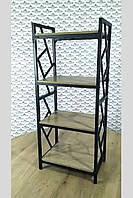 Стеллаж металлический на четыре полки в стиле loft серии Ромбо Металл-Дизайн, стеллаж лофт