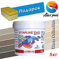 Litokol Starlike EVO Class Warm Collection 5 кг - эпоксидная двухкомпонентная затирка - базовые цвета