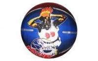 Мяч баскетбольный Lanhua №3 арт. 1804