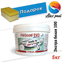 Litokol FillGood EVO 100 Экстра белая (Bianco Assoluto)  5 кг - готовая к применению полиуретановая затирка