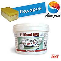 Litokol FillGood EVO 5 кг - однокомпонентная полиуретановая затирка готовая к применению
