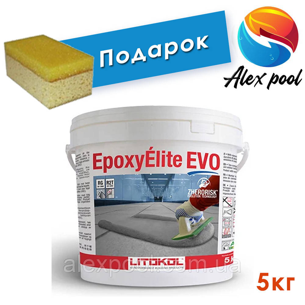 Litokol EpoxyElite EVO 5кг - эпоксидный состав для укладки всех видов плитки и затирки швов шириной от 3 до 10