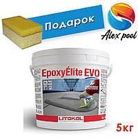 Litokol EpoxyElite EVO 5кг - эпоксидный состав для укладки всех видов плитки и затирки швов шириной от 3 до 10, фото 1