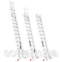 Лестница алюминиевая 3-х секционная раскладная INTERTOOL LT-0312, фото 2