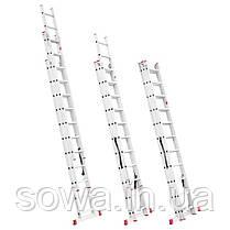 Лестница алюминиевая 3-х секционная раскладная INTERTOOL LT-0311, фото 2