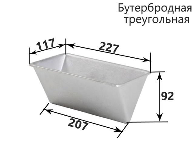 """Фото Форма хлебная тройник """"Бутербродная треугольная"""""""