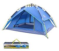 Палатка туристическая 225 х 190 х 130 cм трехместная GREEN CAMP 1831