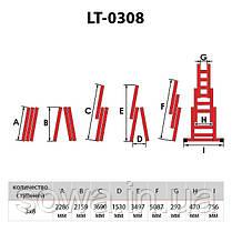 Лестница алюминиевая 3-х секционная раскладная INTERTOOL LT-0308, фото 3