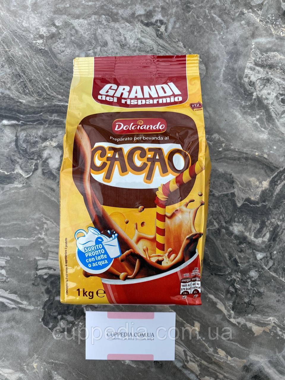 Cacao Dolciando 1 кг