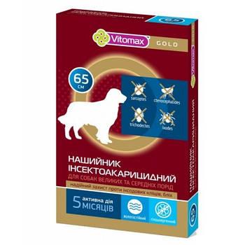Ошейник для собак от блох и клещей VITOMAX GOLD, 65 см