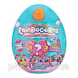 Мягкая игрушка-сюрприз Rainbocorn-B (серия Sparkle Heart Surprise 2)