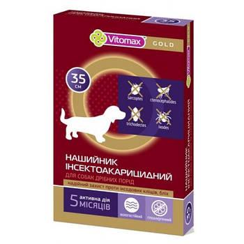 Ошейник для собак мелких пород от блох и клещей VITOMAX GOLD, 35 см
