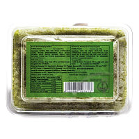 Икра Тобико Зеленая 0,5