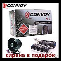 Автосигнализация сигнализация авто с сиреной Convoy XS-3
