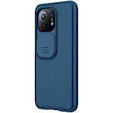 Захисний чохол Nillkin для Xiaomi Mi 11 (CamShield Pro Case) Blue з захистом камери, фото 3