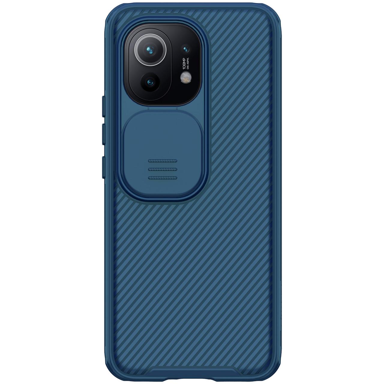 Захисний чохол Nillkin для Xiaomi Mi 11 (CamShield Pro Case) Blue з захистом камери