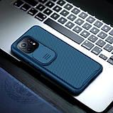 Захисний чохол Nillkin для Xiaomi Mi 11 (CamShield Pro Case) Blue з захистом камери, фото 6