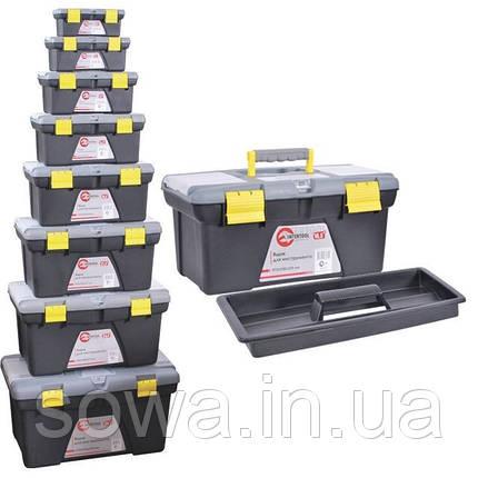 Комплект ящиків для інструментів INTERTOOL BX-0308, фото 2