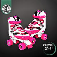 Роликовые коньки для девочек раздвижные SPORTVIDA Ролики-квады Розовый-белый (SV-LG0054) 31-34
