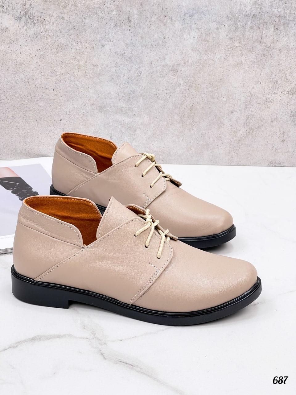 Туфлі жіночі бежеві - капучіно натуральна шкіра