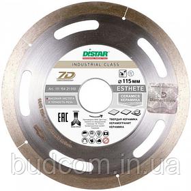 Алмазный диск Distar 1A1R 115x1,1x8x22,23 Esthete