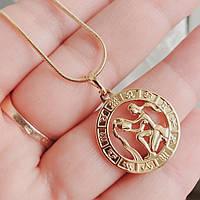 """Кулон знак зодіаку """"Водолій"""" 2.7 см з ланцюжком 1мм 55см Xuping медичне золото позолота 18К 9238"""