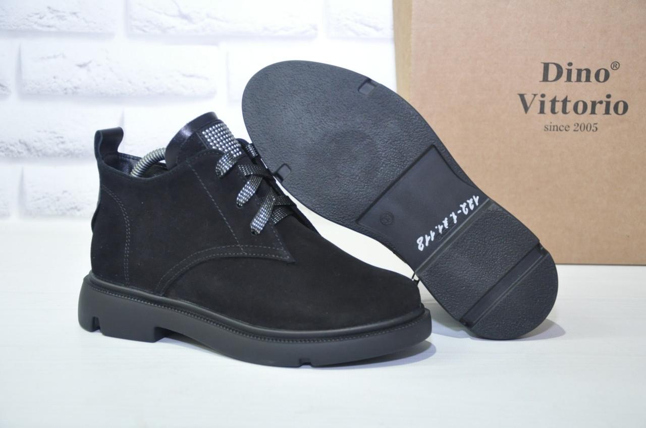 Женские ботинки натуральный нубук  Dino Vittorio
